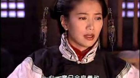草民县令 29