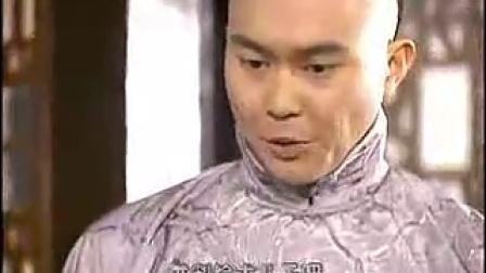 草民县令 24