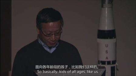 """罗伊·古尔德(Roy Gould)和黄金华(Curtis Wong)介绍""""万维天文望远镜""""(WorldWide Telescope)"""