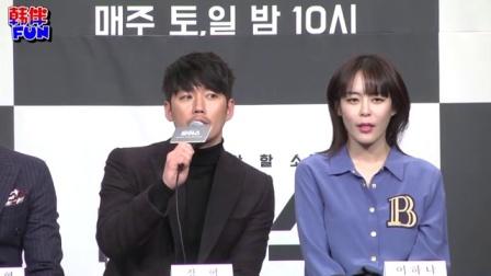 新剧《Voice》制作发布会 SJ艺声完美变身正义警察引期待 170111