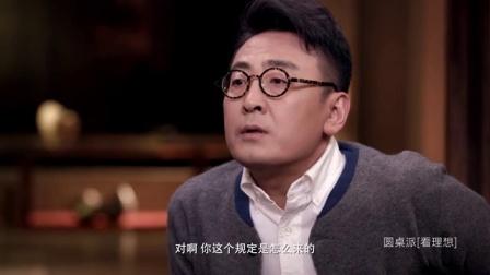 """圆桌派 第一季 刘硕:好莱坞剪辑大师""""没资格""""来中国大学教课"""