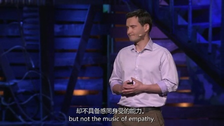 丹尼尔·莱塞尔:帮助大脑培养道德行为