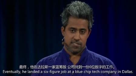 Anand Giridharadas:两个美国的故事,他们在小店相撞
