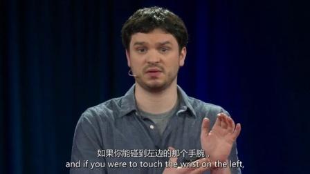 阿比·戴维斯:揭示物体隐藏属性的视频新技术