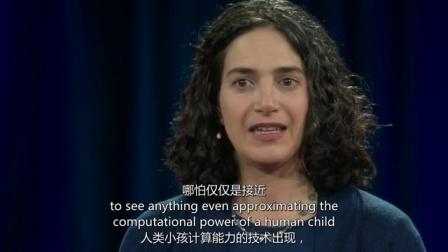 劳拉·舒尔茨:婴儿令人惊奇的逻辑思维