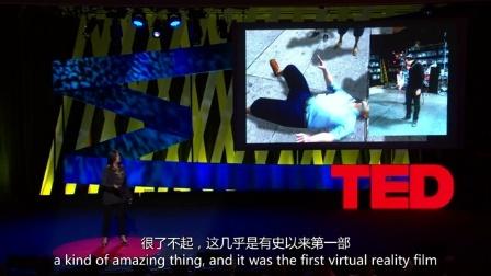诺尼德拉皮娜:新闻界的未来?虚拟现实