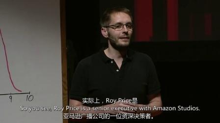 塞巴斯蒂安 • 韦尼克:如何运用数据做出一个爆红的电视节目
