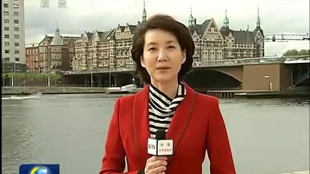 胡锦涛抵达哥本哈根开始对丹麦进行国事访问 120615 新闻联播