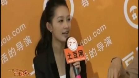 上海电视节 有效期限爱上你