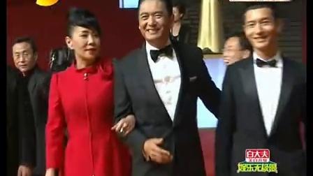 上海电影节开幕 群星璀璨摆史上最强阵容
