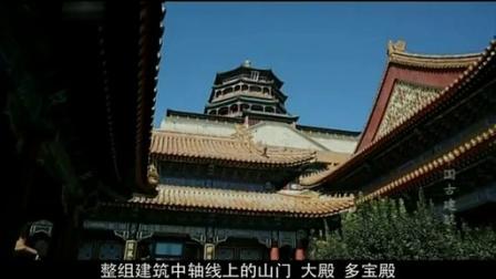 中国古建筑(7)
