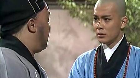 天龙八部之虚竹传奇 国语版 06