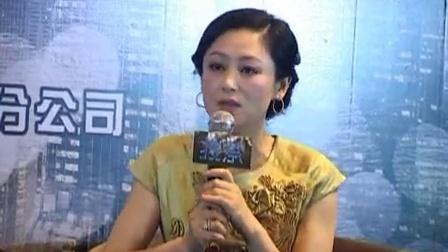 """高圆圆赵又廷同台宣传《搜索》 陈红遇家暴""""潇洒走一回"""" 120706"""
