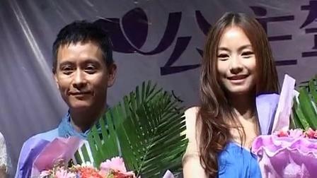 新《公主的诱惑》举行首映礼 徐杉依旧火辣 谢君豪玩突破 120707