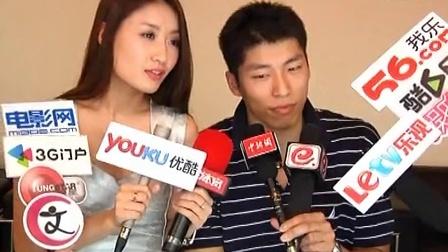 孙敬媛创作《奥运圣火》携手男排队长沈琼录制新歌 120710