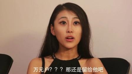 郑云工作室 2013 女孩花重金培训嫁千万富豪