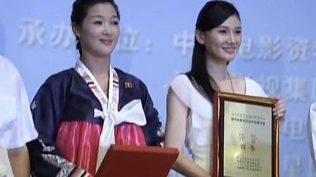 """《平壤之约》在京首映 """"80后""""刘冬变舞蹈家 120717"""
