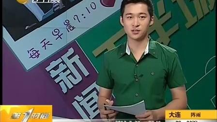 沈阳公租房申请首日 网站受到不明黑客攻击