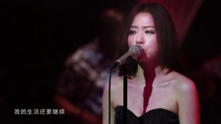 张靓颖《好不容易》MV