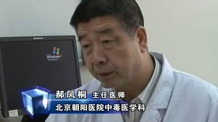 美白产品汞超标6万倍 化妆品陷质量门 20120516 首都经济报道