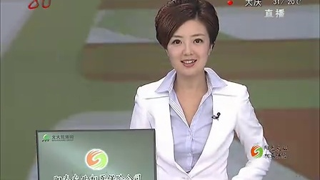 上海:12秒97!刘翔破赛会纪录夺冠 共度晨光 120521