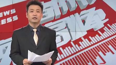海南省气象局:正式公布黄岩岛等地天气预报