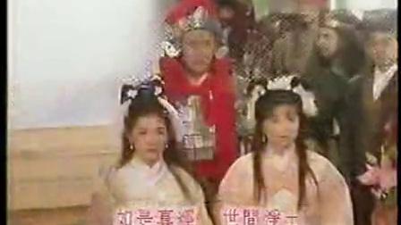 《西游记2》主题曲 取一念 陈浩民