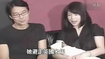 璩美凤二婚生子 自曝不怕儿子看光盘事件
