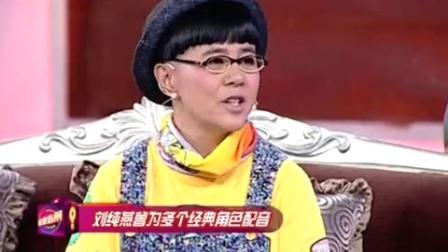 超级访问 2012 金龟子刘纯燕 金龟子欢乐民族风舞