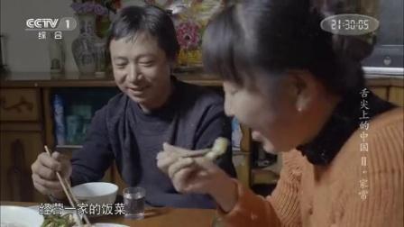 家常:蒲笋烧肉 虾籽焖茭白