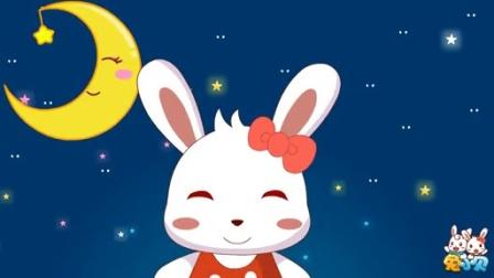 兔小贝系列儿歌: 嘀嗒嘀嗒 (含歌词)