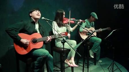 吉他弹唱 最长的电影 红豆(郝浩涵、又又、陶俊)