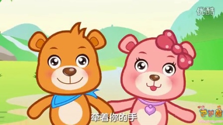 巴巴熊中文儿歌:大风车