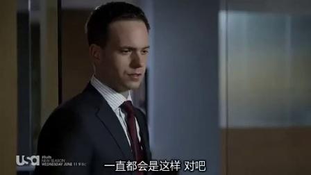 《金装律师 第四季》预告片2(字幕版)