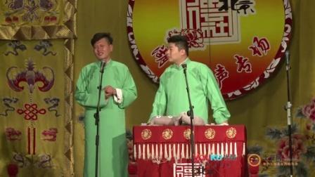于谦助阵孟鹤堂湖广会馆专场 20140307