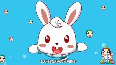 兔小贝系列儿歌  愿望 (含)歌词