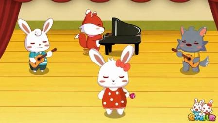 兔小贝系列儿歌 单眼皮的小姑娘 (含)歌词