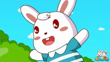 兔小贝系列儿歌  爸爸妈妈陪我放暑假 (含)歌词