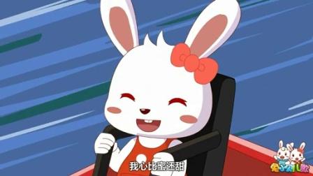 兔小贝系列儿歌 爸爸 (含)歌词