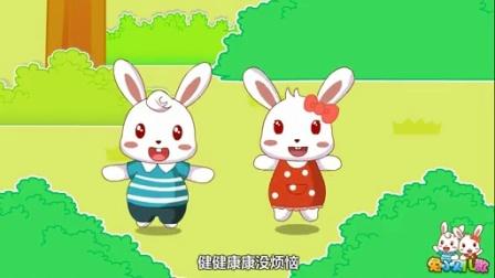 兔小贝系列儿歌 把舞儿跳起来 (含)歌词