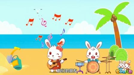 兔小贝系列儿歌 海鸥(含)歌词