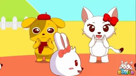 兔小贝系列儿歌 我很快乐(含)歌词