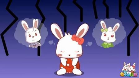 兔小贝系列儿歌  小小姑娘 (含)歌词