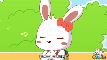 兔小贝系列儿歌  赶海的小姑娘 (含)歌词