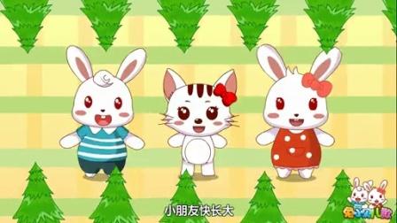 兔小贝系列儿歌 小松树 (含)歌词