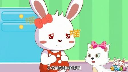 兔小贝系列儿歌 好孩子要诚实(新)