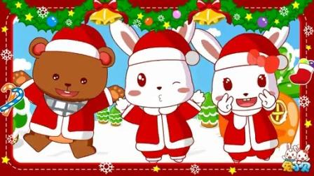 兔小贝系列儿歌 圣诞快乐 (含)歌词