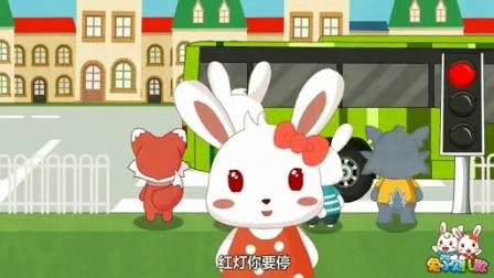 兔小贝系列儿歌 交通安全歌 (含)歌词