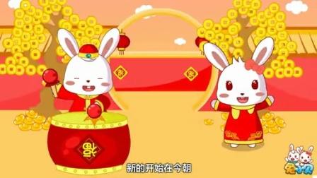 兔小贝系列儿歌  招财进宝 (含)歌词