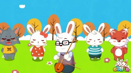 兔小贝系列儿歌  祖国和我(含)歌词